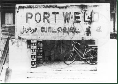 port-weld-sign