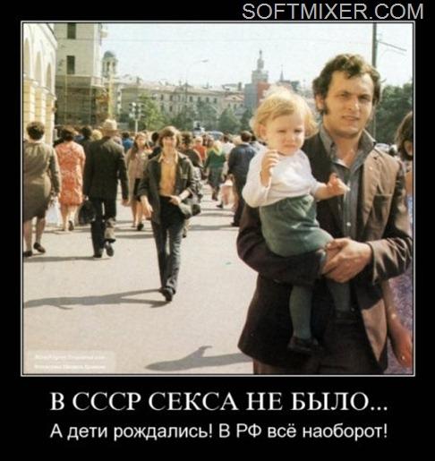 1232 pm - Секс и дети в СССР и в современной России сейчас.