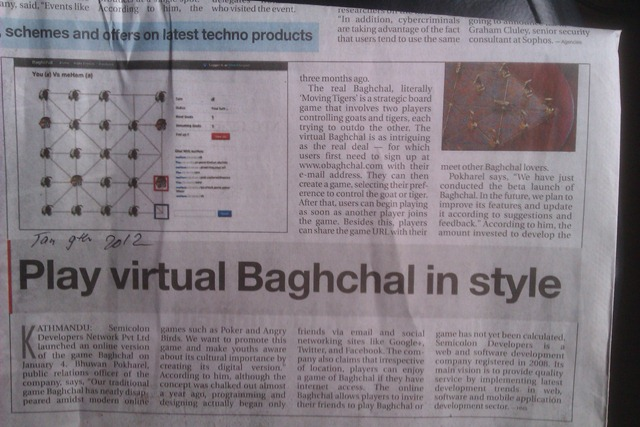 play-virtual-baghchal-in-style