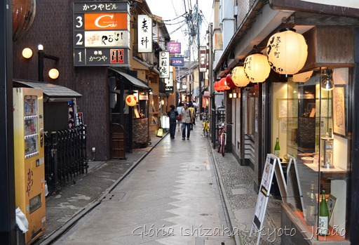 Gloria Ishizaka -andando por Kyoto - 7