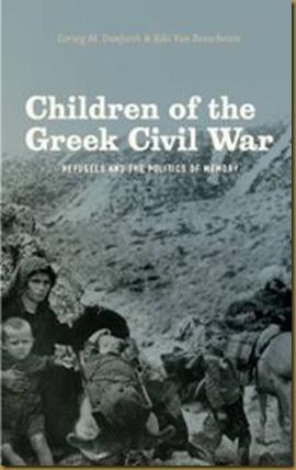 Το εξώφυλλο της αγγλικής έκδοσης του βιβλίου Children of the Greek Civil War. Refugees and the Politics of Memory