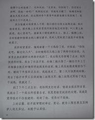 Chen-Kegui-Verdict_Page_142