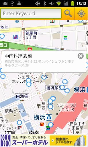 中華マップ