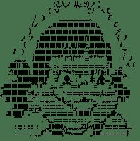 Peko-chan anger