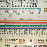 the tokyo railway system in Tokyo, Tokyo, Japan