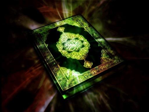 fakta tentang al quran