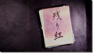 Mushishi Zoku - 12 -37