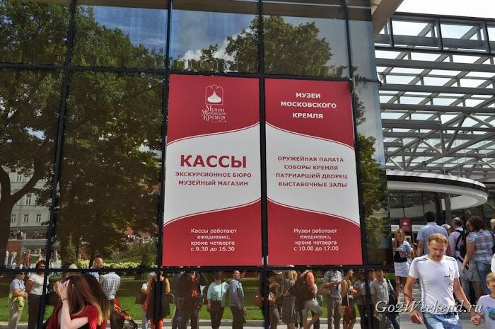 Билеты музей кремль цирк на фонтанке купить билеты онлайн без комиссии
