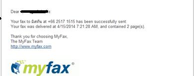 ส่ง fax ออนไลน์ฟรี