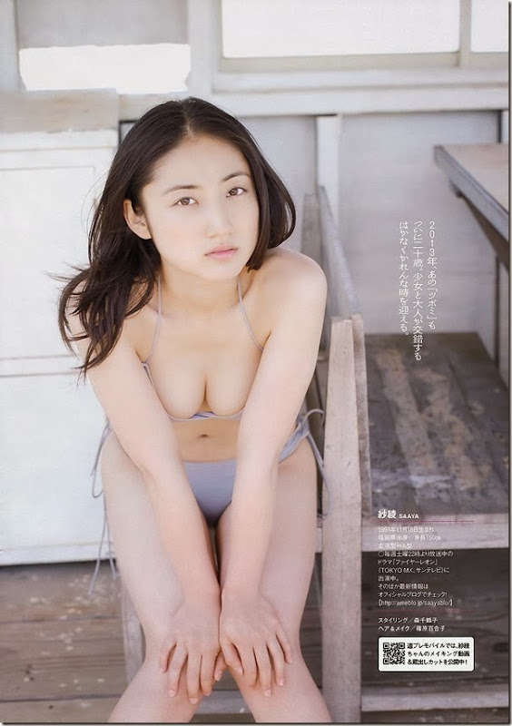 Irie_Saaya_Weekly_Playboy_Magazine_06