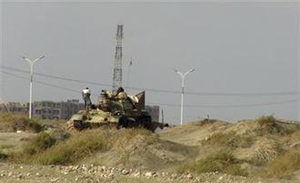 Yemen-air-strike-kills-six-militants