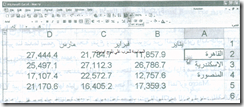 excel-6_03