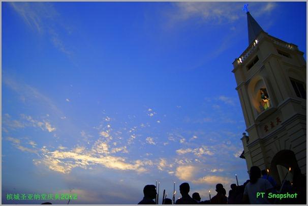 蓝天与教堂