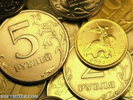 Монеты и приметы