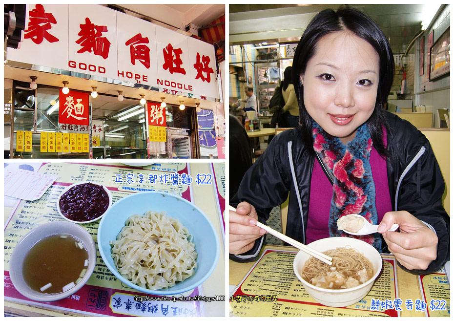 20100101hongkong08.jpg