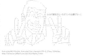 [AA]Ryotsu Kankichi Peace (Kochira Katsushika-ku Kameari K?en-mae Hashutsujo)