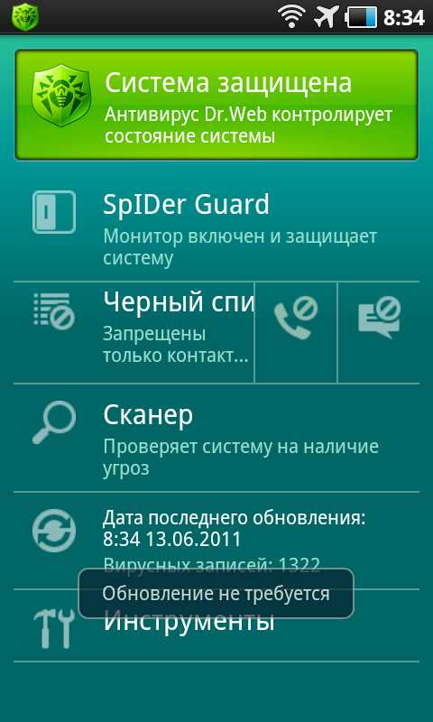 Dr.Web 7.00.4 Light + 7.00.3 Pro (Android антивирусы)