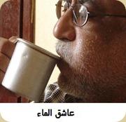 الشاعر اللحجي عارف كرامة