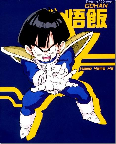 dragonballkai-gohan-artbook-toriyama-dbz-10