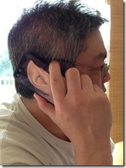 vulcan ears phone