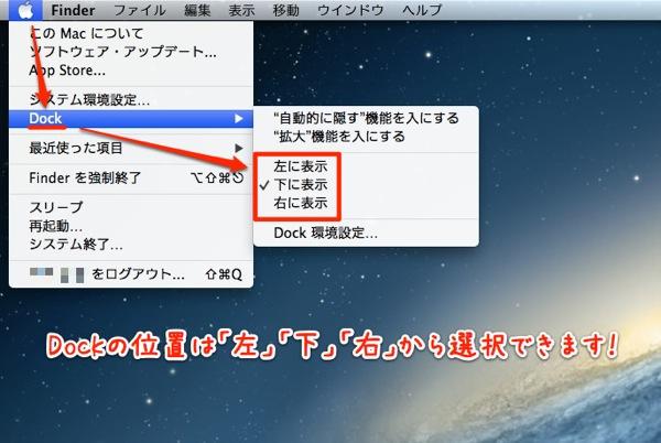 1Mac Dock001