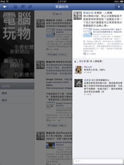 facebook ipad-16