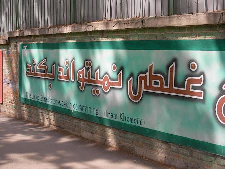 Tehran: anti-US graffiti