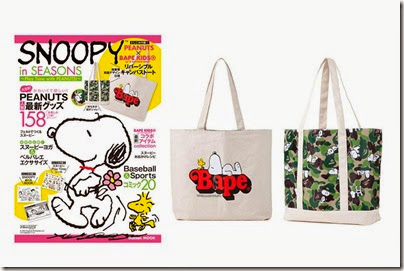 Snoopy in Seasons Mook - Play Time with Peanuts BAPE Kids Tote