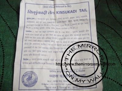Vyas Pharma Kinshukadi Oil
