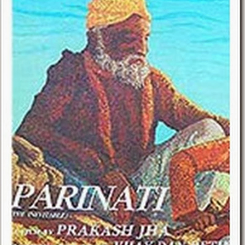 Parinati – The Inevitable (1989)