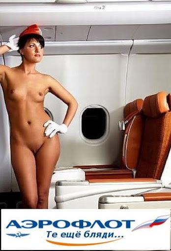 Фотожаба на Аэрофлот, ставшая поводом для иска к Тёме Лебедеву