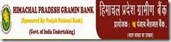 Himachal Pradesh Gramin bank Recruitment