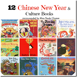Miss-Panda-Chinese-recommended-Books-for-Chinese-New-Year-and-Culture