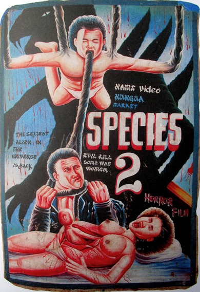 ghana-movie-posters-14