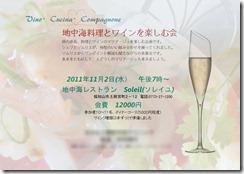nakamura wineのコピー