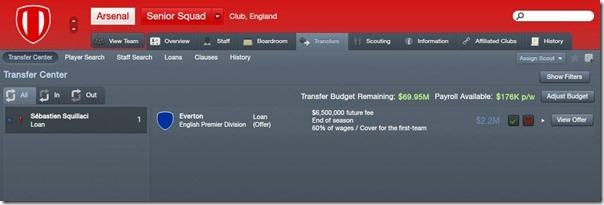 New transfer centre in FM 2012