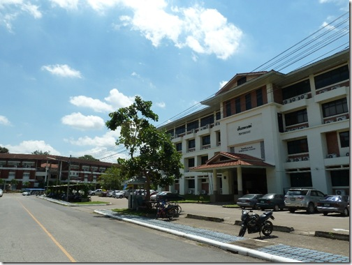 Payap University, Chiang Mai