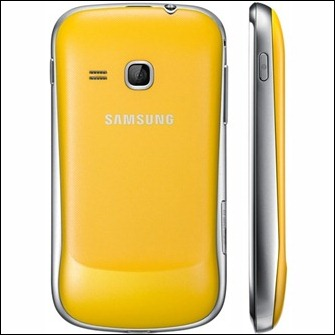 Samsung-Galaxy-Mini-2-official-2