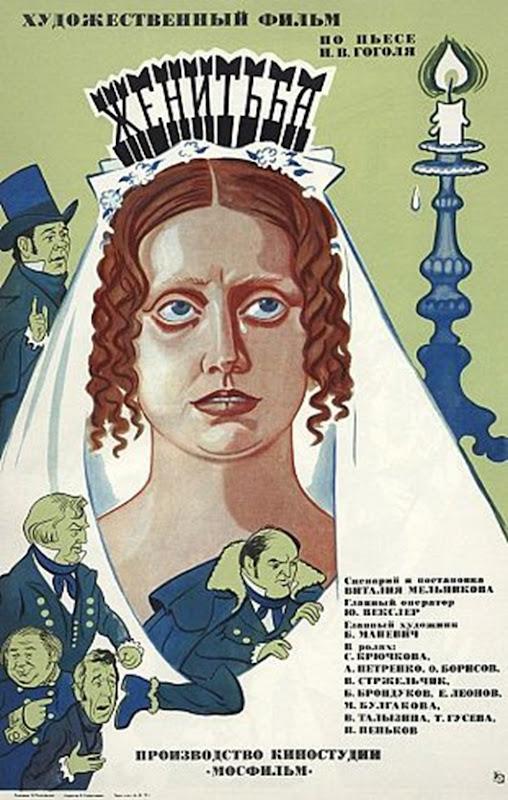 смотреть худ.фильмы советские