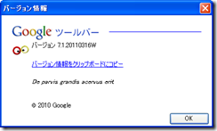 2011-09-20 19h00_16