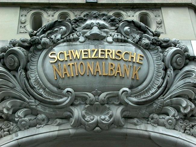 Δεν δίνουν στοιχεία τραπεζικών λογαριασμών οι Ελβετοί