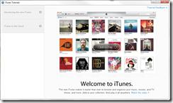 الشاشة الترحيبية الخاصة ببرنامج ايتونز iTunes 11.3.1