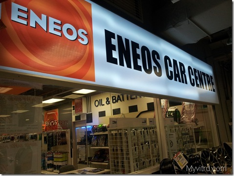 Eneos Car centre 1