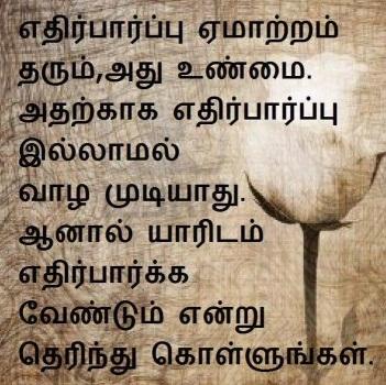attitude of gratitude quotes 5 quotes links