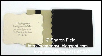 first_open_flap_of_tri_fold_Gift_Card_Holder