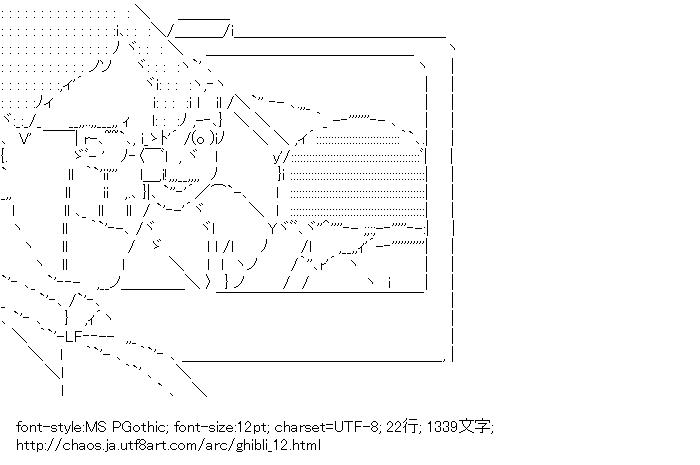 ジブリ,火垂るの墓,泣く,ムスカ,TV,横川節子