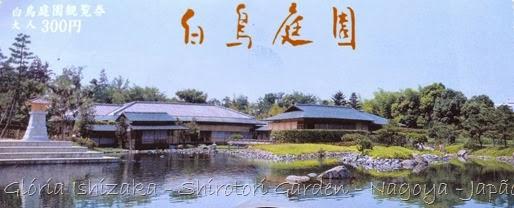 1aa - Glória Ishizaka - Shirotori Garden