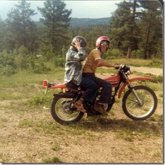 Mom & Nathan 1979 or 80