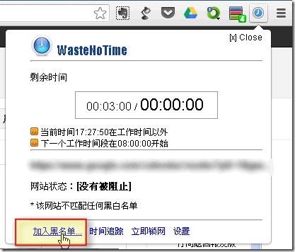 WasteNoTime-05
