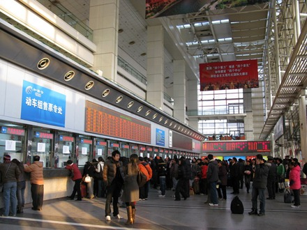 Shanghai Railway Station 43ew